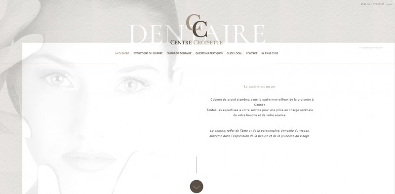 Esthétique du sourire Cannes