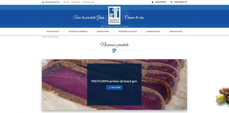 Boutique en ligne de produits grecs