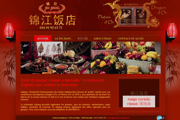 restaurant chinois traditionnel marseille 13006 le jin jiang jalis. Black Bedroom Furniture Sets. Home Design Ideas